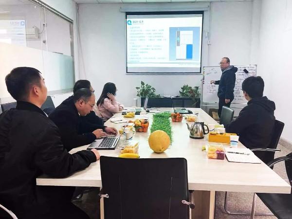 废水工艺培训会议