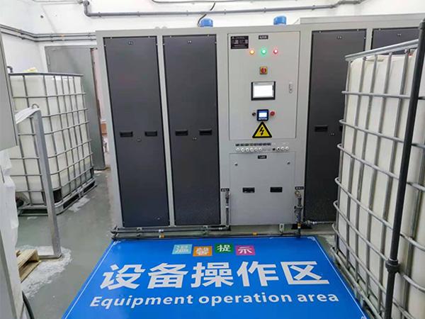 苏州锦艺新材料智能工业废水处理站案例